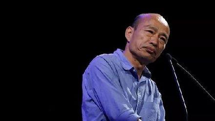 """双面人?韩国瑜反对""""一国两制"""",难道是这个意思?"""