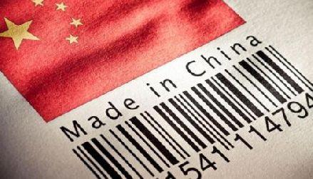 中国打响经济独立战争,美国惨叫:大事不妙!