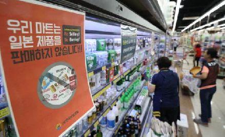 日本制裁韩国,受益的将是中国面板产业?