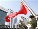 中国即将收回两大领土:世界版图重新划分!