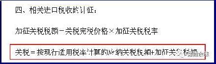 这次不一样!中方对美反制措施出台,透露三大信号