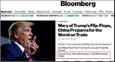 """为了""""救自己"""",特朗普又在撒谎了,中方连续""""打脸"""""""