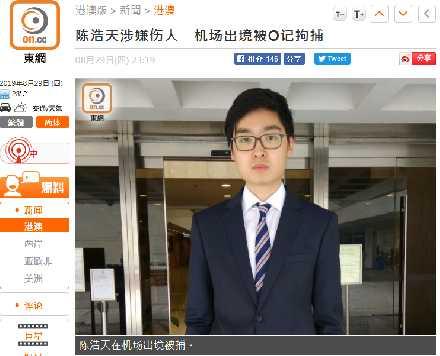 大块人心!乱港分子黄之峰陈浩天被捕,网友:要收网了