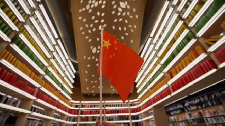 事情出现反转,汇丰银行要重回中国?中国明确回应!